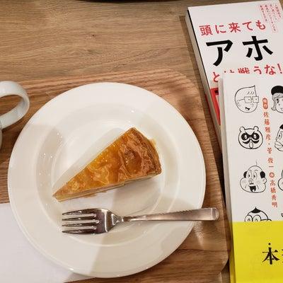本を探しにKUMA CAFE 再びの記事に添付されている画像