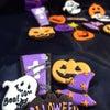 10月はハロウィンアイシングクッキーレッスン開催します!の画像