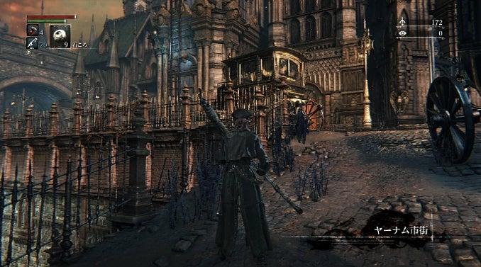 市街 ヤーナム 旧 【Bloodborne/ブラッドボーン】ヤーナムの影 攻略完了!パリィで楽ちんな、すてきな三にんぐみ♪【動画あり】