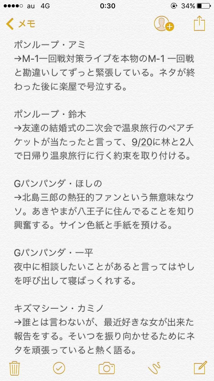 IMG_20180918_213650.jpg