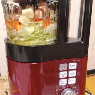 スープメーカーを買ってみた(*^ー^)ノの記事に添付されている画像