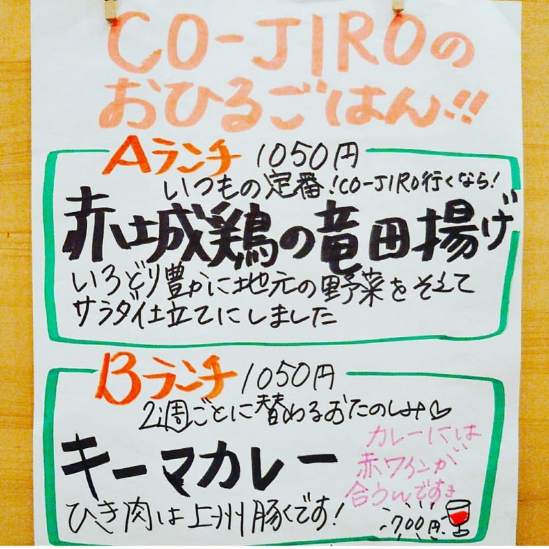 18-09-19-00-39-08-479_deco.jpg