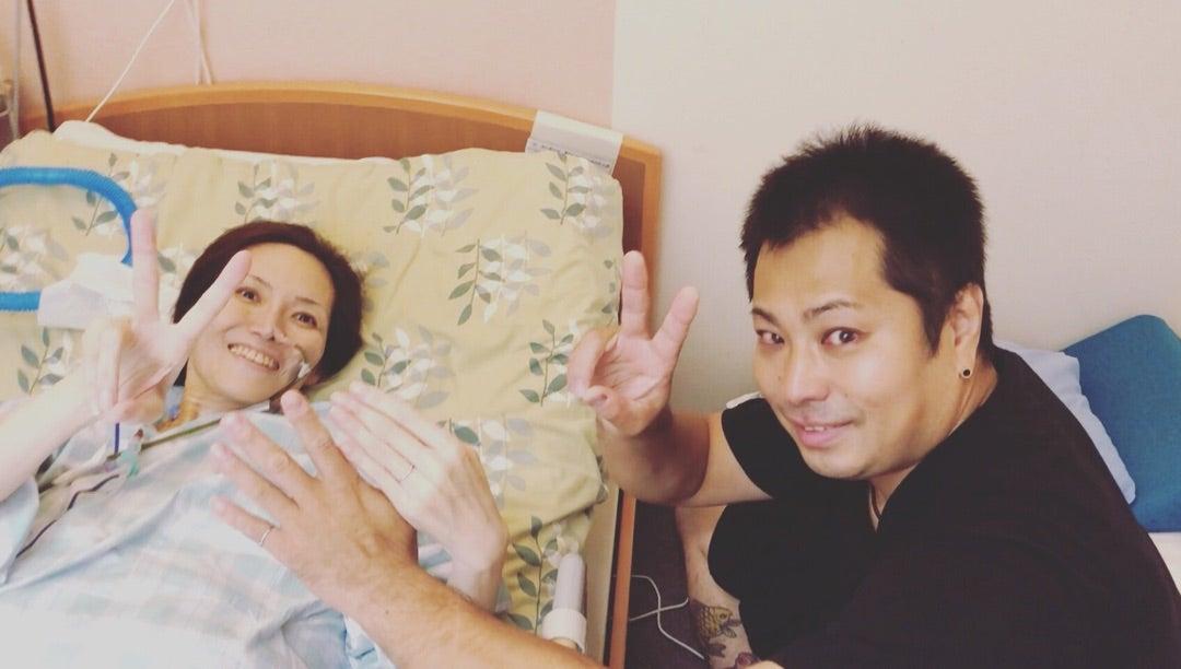 末期 癌 ブログ #末期ガン ブログ記事 ランキング Ameba公式ジャンル