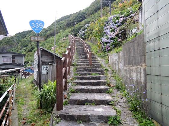 国道339号線「階段国道」