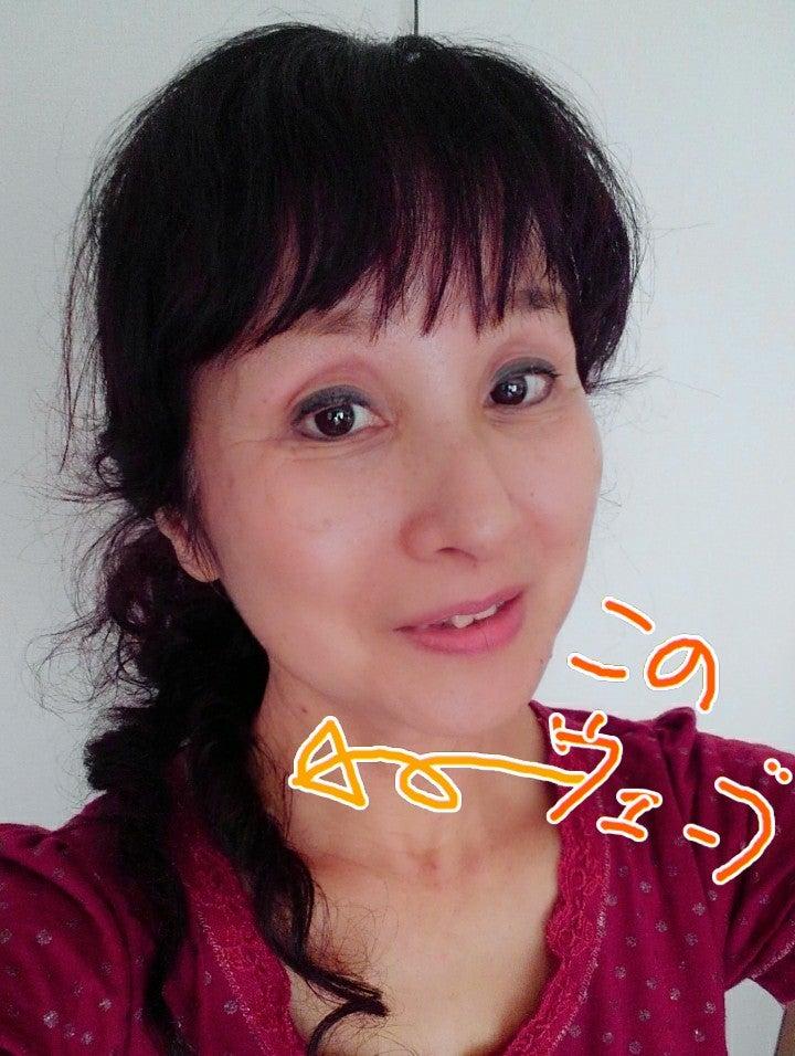 メルシークリームが大好き!!!の記事より