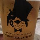 パーフェクトビール!!!の記事より