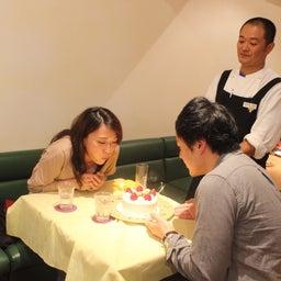 画像 いろいろなパーティ いつもご利用ありがとうございます(^^♪ の記事より 6つ目