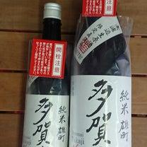 多賀治(たかじ) 純米雄町 無濾過生原酒 入荷です!の記事に添付されている画像