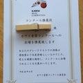 #栗東市ピアノ教室の画像