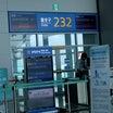 いざ、仁川国際空港からウラジオストクへ‼