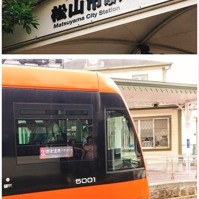 2018年9月のお出掛け番外編:尾道・松山旅行(2)愛媛編 ③松山観光&ランチの記事に添付されている画像