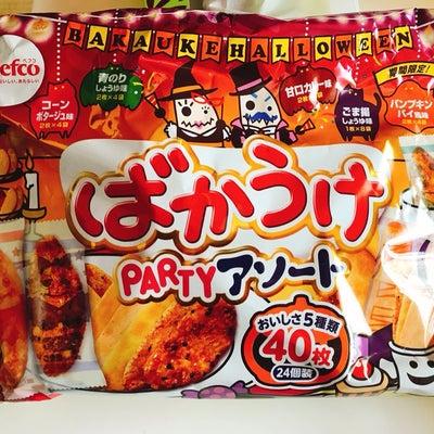MINAJUNが見つけたハロウィンのお菓子の記事に添付されている画像
