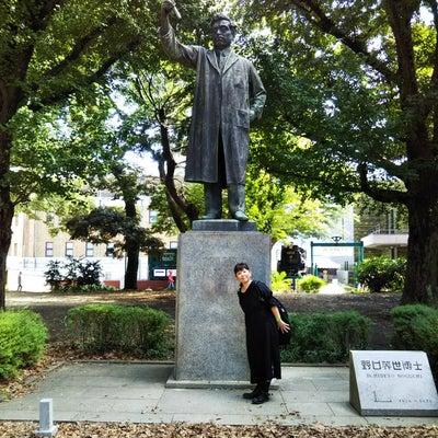 上野にて神氣気功✴️神楽ヒーリング御依頼と国立科学博物館❣️☆の記事に添付されている画像