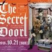 The Secret Door〜アニマーリア〜inハーバーランド(10/21)