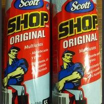 コストコ 「スコット ショップタオル」の記事に添付されている画像