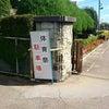 阿見町立朝日中学校・体育祭駐車場の画像