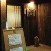 海さくら麻生店 KIMU「 日本酒の会 野幌支部」