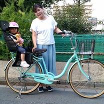 子乗せ専用設計ユービツー!の記事に添付されている画像