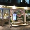 テテ、ボゴミとおそろ?ボタニカル好きならMarymond Lounge@聖水