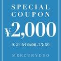 MERCURYDUO(マーキュリーデュオ)OFFICIAL BLOG