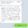 メルカリで何と新品未使用を2万円引きでゲット!の画像