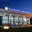 トルクメニスタン地獄…