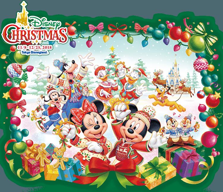クリスマスのディズニーランド のんの日常