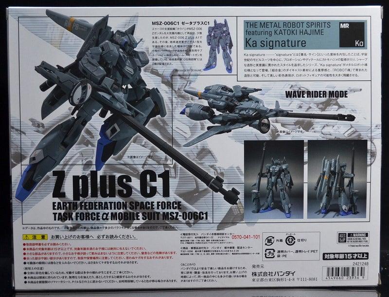 Z 魂 ガンダム ロボット メタル