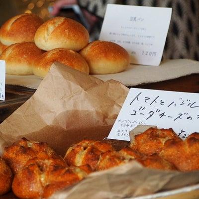 温泉街のパン屋さん *marufuji*の記事に添付されている画像
