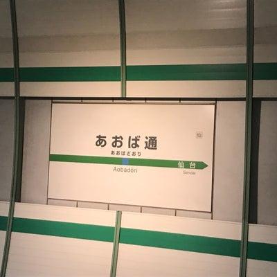 東北夏紀行2018【日本最北の〇〇!仙石線に乗車】の記事に添付されている画像
