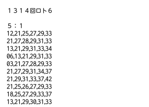 {B2CA098B-1383-4411-B306-FCC5D69110F3}