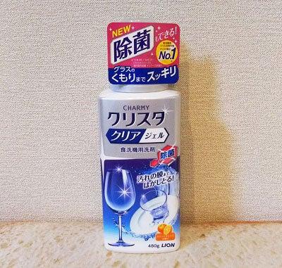 食 選 器用 洗剤