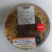 セブン-イレブン こんがりチーズのミートドリア298