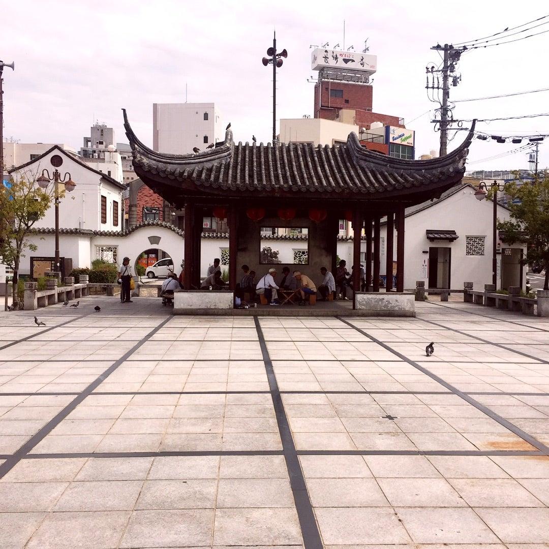 慰安旅行〜〜九州地方〜〜ー長崎編ーの記事より
