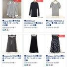 今夜終了【ヤフオク1円開始】HERMES/Dior/PRADA/miumiu/ロエベ/セリーヌ他の記事より
