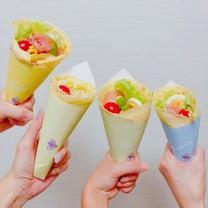 ◇◆ 自分で作ったお皿でクレープパーティーをしました♪ ◆◇の記事に添付されている画像