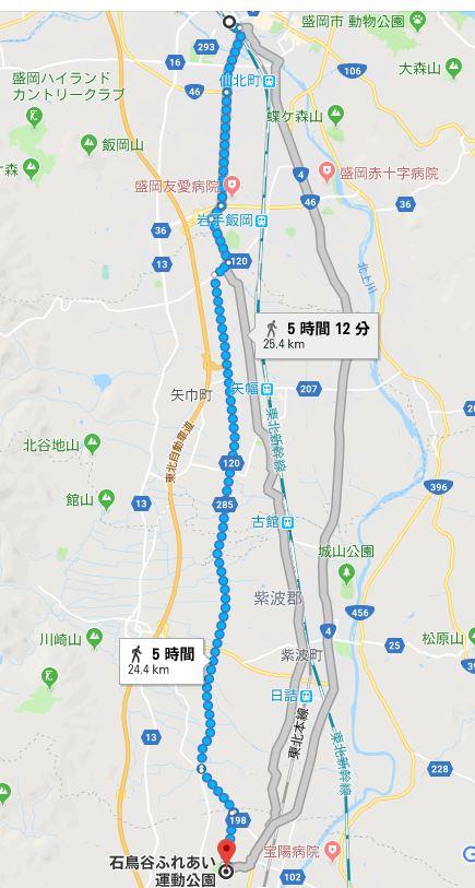 2018-09-20_ソフトボール