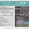 22日・23日・24日 イベント開催!!の画像