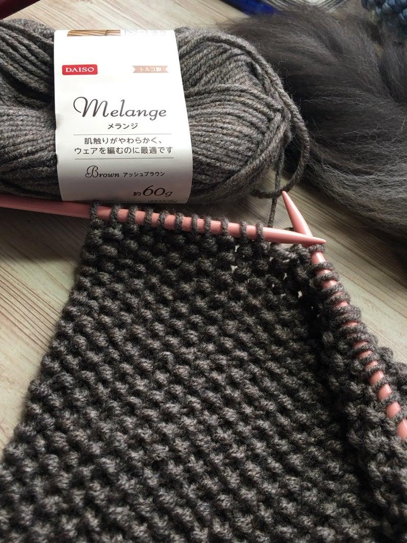 鹿の子 編み 編み 図