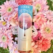 今、激推しのプチプラ次世代型化粧水❗️桃プリに共感しかない❗️