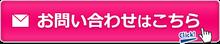 高級マンションリフォーム会社インテリアコーディネートオーダーキッチン依頼相談東京