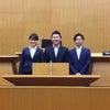 9月定例月議会の初日の画像