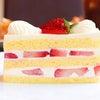 紅白が美しい「苺のショートケーキ」カフェミクニ の画像