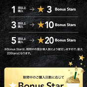 スタバ エントリーした?! Starbucks Rewards