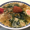 やっぱり美味い「龍上海・山大医学部前店」の辛味噌ラーメン!の画像