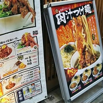 高田馬場 「肉汁麺ススム」の記事に添付されている画像