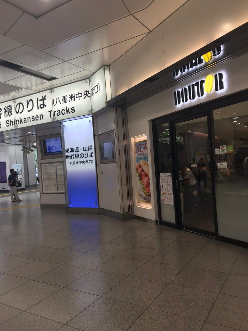 東京 駅 ドトール