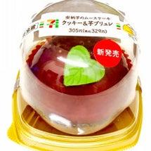 【セブン】安納芋のム…