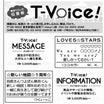 新しい地図NAKAMA to(と) MEETING_vol.1 開催決定!!!
