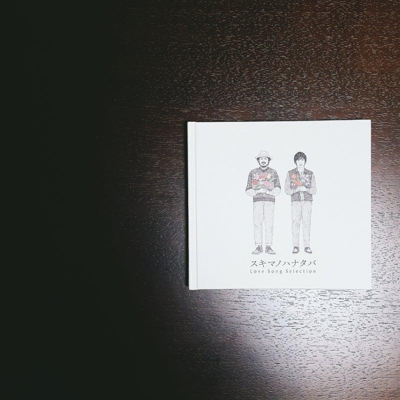 スキマノハナタバ~Love Song Se...